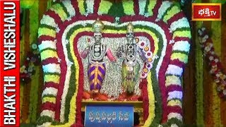 Daily Devotional News || Bhakthi Visheshalu || 17 January 2018 || Bhakthi TV