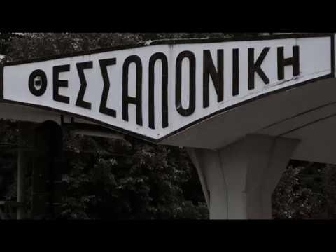 Thessaloniki Railway Station | Greece