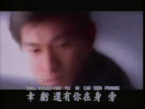 Cing Thien (Today) - Andy Lau.mp4