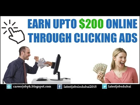 How to Earn Money Online by Clicking Ads in Urdu Hindi