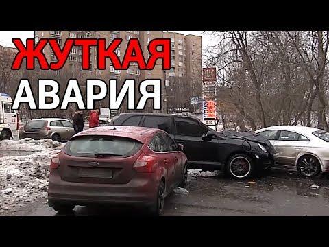 Последствия смертельной аварии на западе Москвы попали на видео