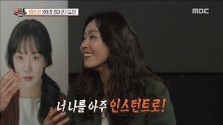 [Section TV] 섹션 TV - Lee Sanghui becomes MSG?! 20180416
