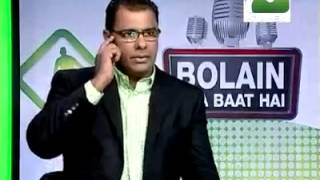 Bolain kya baat hai with Waqar younis part 1