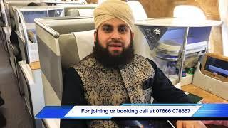 Hafiz Ahmed Raza Qadri - Flying to Manchester - UK TOUR 2018