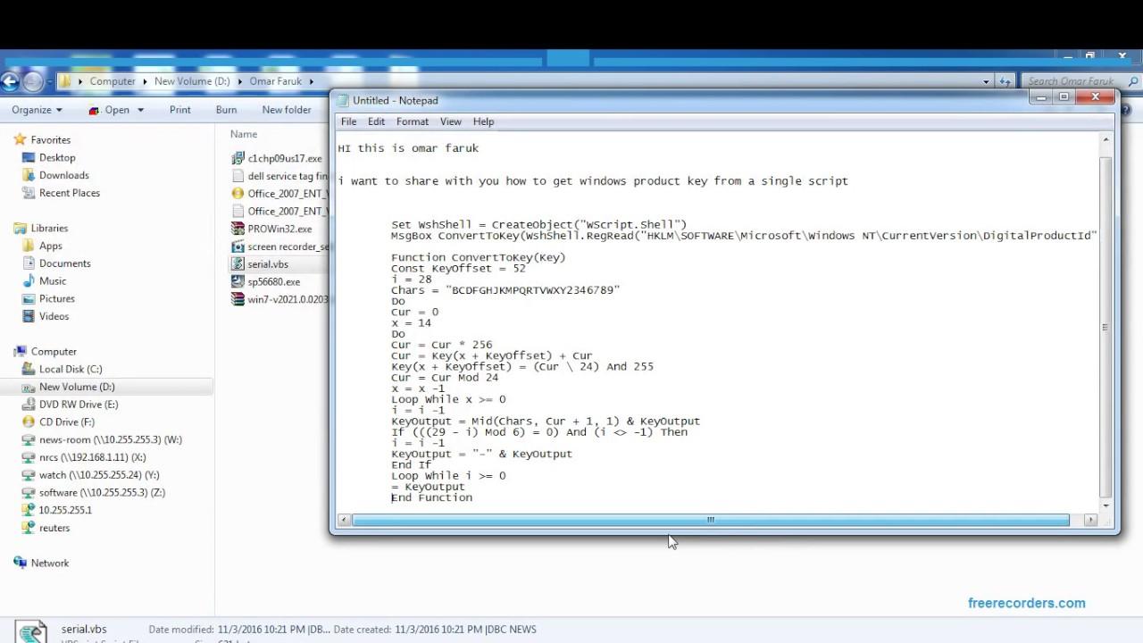 get windows 7 product key script