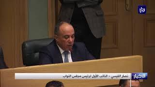 برلمان الطفل يعقد جلسة تحت قبة البرلمان بحضور نواب ووزراء - (28/12/2019)