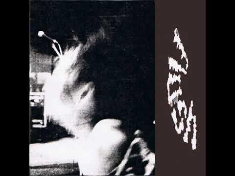 Flush  - Flush (1994)   Full album (EP)