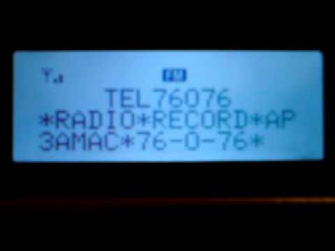 Радио Record 91.2 Арзамас 20-11-10
