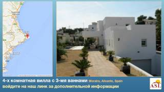4-х комнатная вилла в продаже с 3-мя ваннами в Moraira, Alicante(, 2015-07-21T03:45:06.000Z)