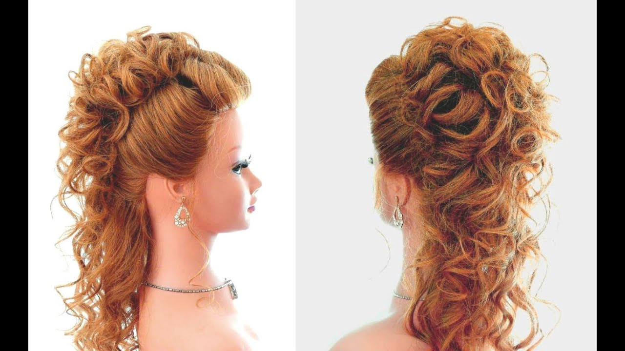 Curly wedding prom hairstyle for long hair. - YouTube