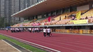 11-12年度大埔官立中學陸運會 (1080p)