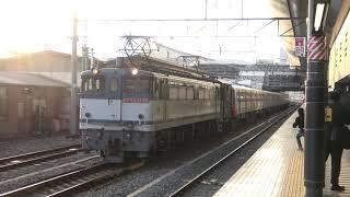 都営大江戸線12-600形甲種輸送@京都(20190118) Delivering Tokyo metropolitan Subway 12-600 EMU