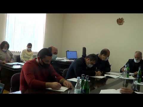 Բյուրեղավան համայնքի ավագանու նիստ,11.12.2020