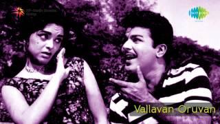 Vallavan Oruvan | Palinginaal Oru song
