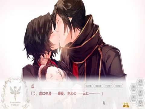 jooubachi no obou kaguya-hen utsuro happy ending