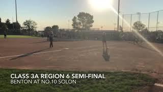 Softball Highlights: Benton at No. 10 Solon
