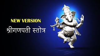 Latest New Version of Shri Ganesh | Ganpati Mantra | Shlok | Stotra