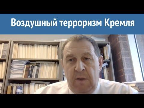 Непризнание ответственности за сбитые самолеты – уникальная особенность СССР и России