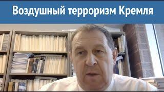 Смотреть видео Андрей Илларионов: Непризнание ответственности за сбитые самолеты – этоуникальная девиация России онлайн