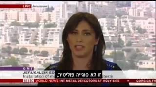 סגנית שר החוץ ציפי חוטובלי בראיון לרשת BBC