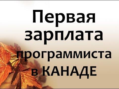 Форум о переезде в замечательный город Калининград!