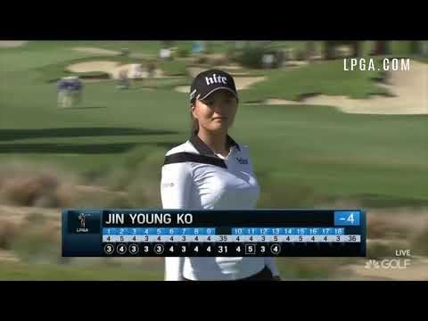 Second Round Highlights - 2018 HUGEL-JTBC LA Open