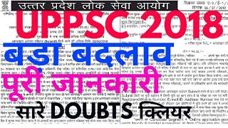 UPPSC 2018 OFFICIAL NOTIFICATION पूरी जानकारी AGE ELIGIBILITY  UPPCS UP PCS PSC LATEST NEWS UPDATE