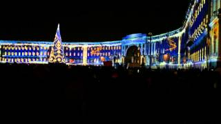Иллюминация на Дворцовой площади