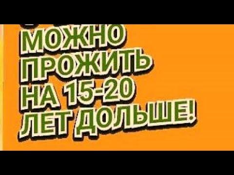 ШОК!!!ЛЕКАРСТВО ДЛЯ МОЩНОГО ОМОЛАЖИВАНИЯ - 2 ВИДА(АЛОЭ) 15.01. 2018 г.