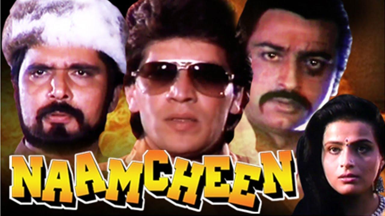 Download Naamcheen Full Movie | Aditya Pancholi Hindi Action Movie | Bollywood Action Movie
