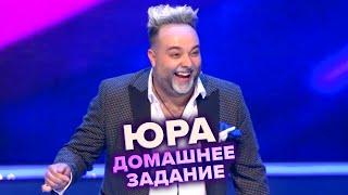 КВН ЮРА Музыкалка Высшая лига Вторая 1 8 финала 2021