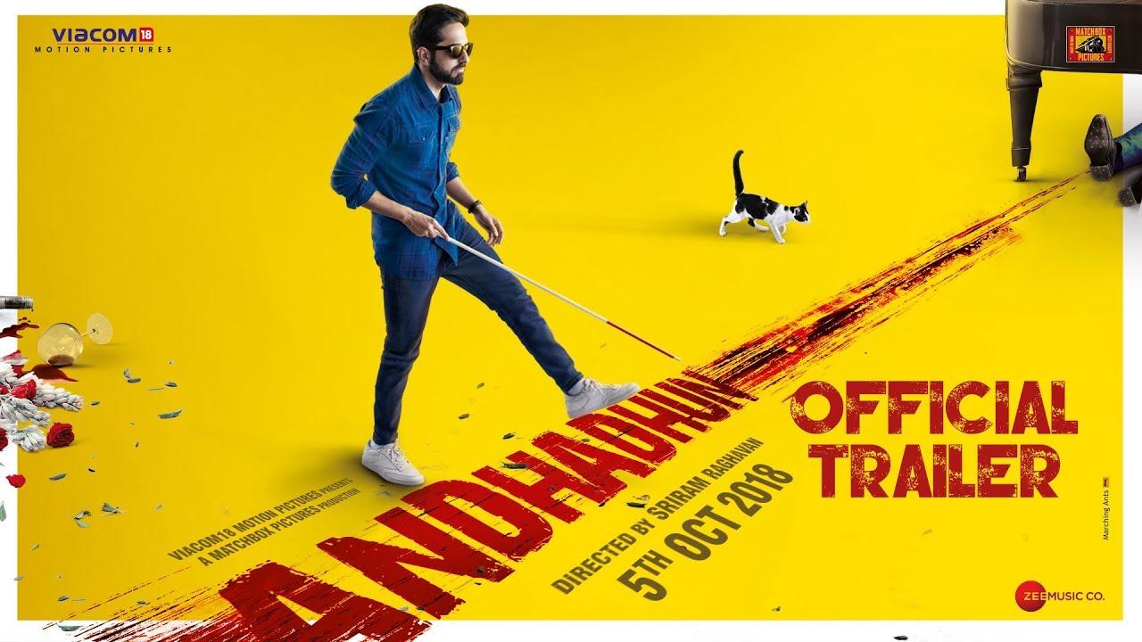 Andhadhun Official Trailer Tabu Ayushmann Khurrana Radhika Apte 5th October Youtube