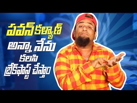 Patas Lobo Exclusive Full Interview  || Candid Interview || Wheeze videos