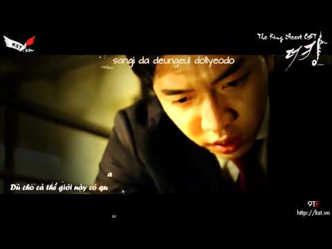 [Vietsub + Kara] Love Is Crying - K. Will {OST The King 2 Hearts}