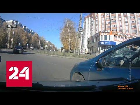 Для чего таксист из Курска таранит лихачей? - Россия 24
