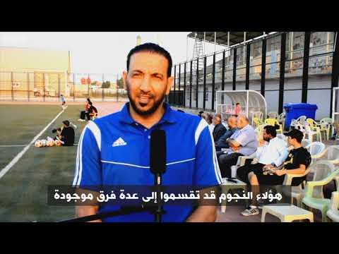 أنا الشاهد: كرنفال رياضي لنجوم منتخب الديوانية بالعراق  - نشر قبل 2 ساعة