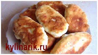 Пирожки с КАРТОШКОЙ! ЖАРЕНЫЕ пирожки рецепт без яиц от kylinarik.ru