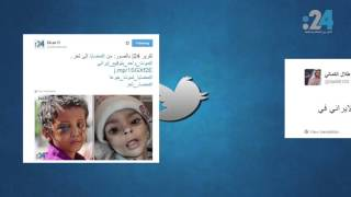 نشرة تويتر: #موت واحد بتوقيع إيراني .. و#حملة محاكمة نصر الله مجرم حرب