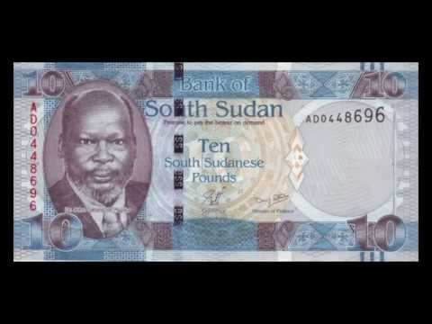 All South Sudanese Pound Banknotes - 2011 Issue in HD