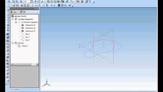 Приёмы моделирования деталей в Компас 3D. Приклеивание формообразующих элементов