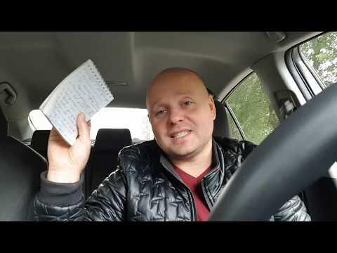 Сколько стоит Растаможить и Поставить на Учёт VW Passat B8? Пригон Авто!
