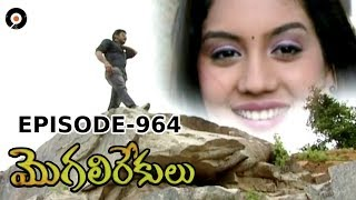 Episode 964 | 22-10-2019 | MogaliRekulu Telugu Daily Serial | Srikanth Entertainments | Loud Speaker