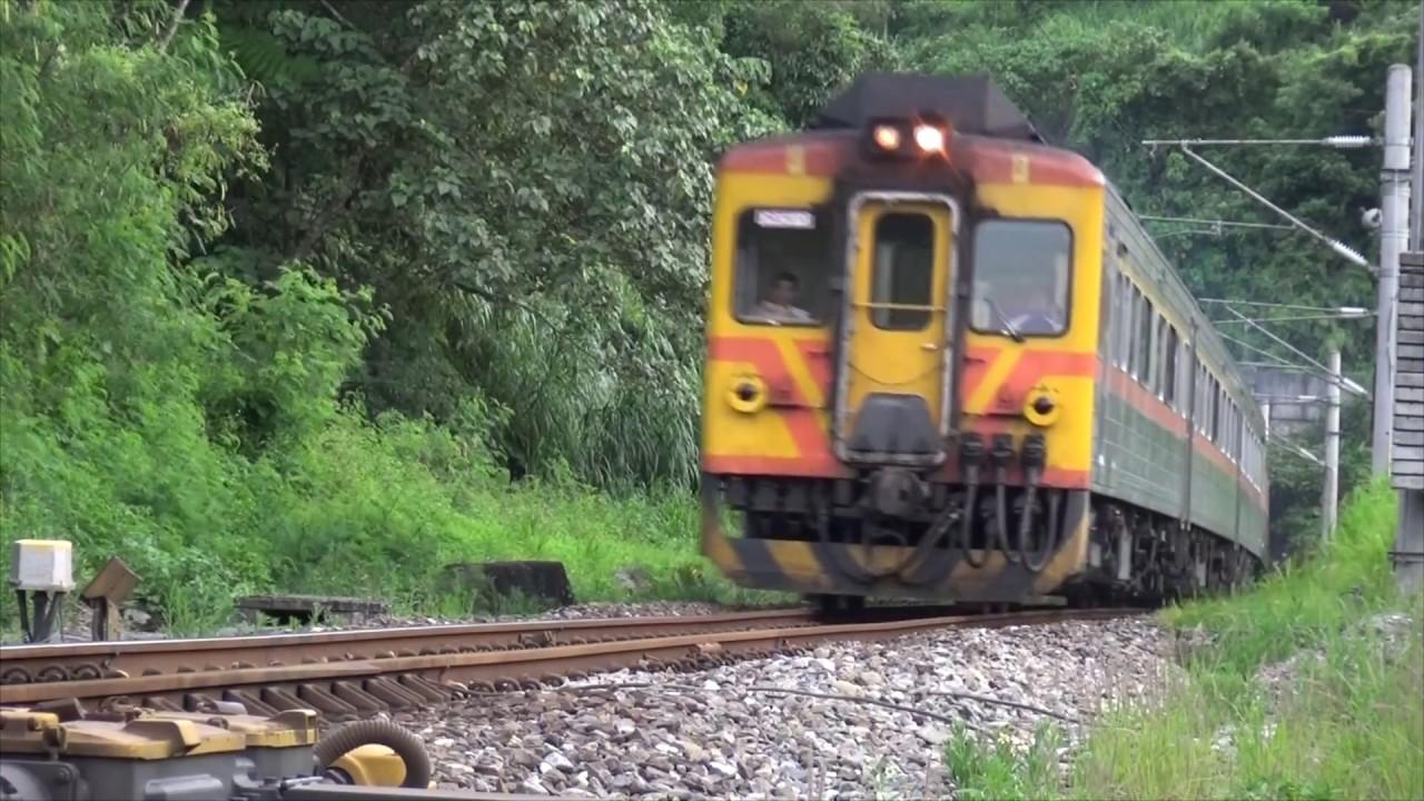 電車GO 臺灣鐵路2016版 - YouTube