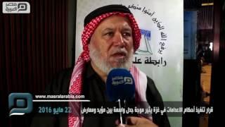 بالفيديو| إعدامات غزة.. جدل يرسخ الانقسام