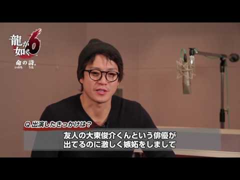 Yakuza 6: The Song of Life- Shun Oguri/Takumi Someya Japanese Trailer PS4 Exclusive