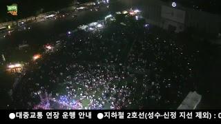 2018 러시아월드컵 거리응원 2차 [대한민국 vs 멕시코]