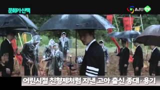 [AJU TV] 문화가 산책: 강남 1970, 상남자로 돌아온 이민호·김래원...19금 장면 그대로 노출