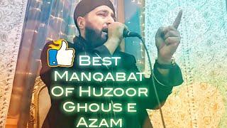 Sarkar E Ghouse Azam - Dr. Nisar Marfani