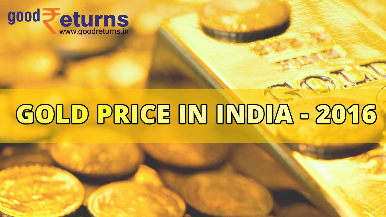 Gold Rate Today (11th September 2019), Gold Price in India