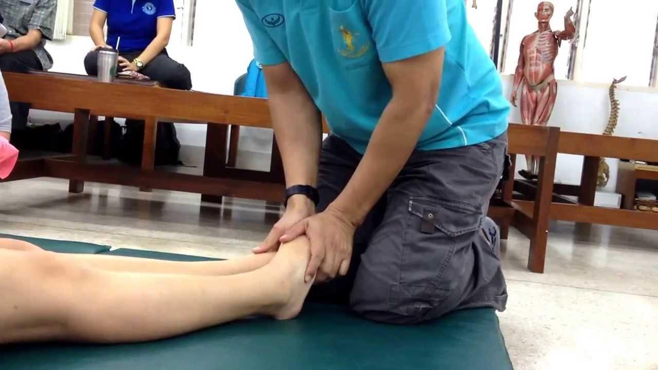 Thai Massage 1 - YouTube